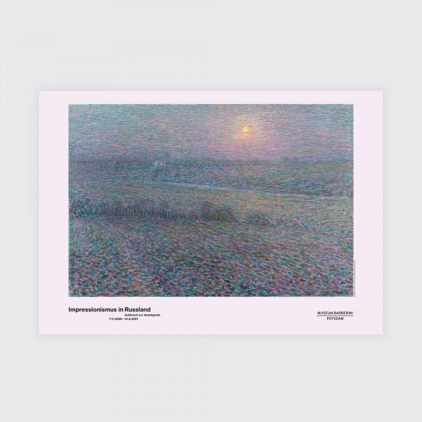 PST 61 Meschtscherin Mondnacht
